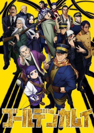 Golden Kamuy 2nd Season (ภาค2) ตอนที่ 1-12 ซับไทย
