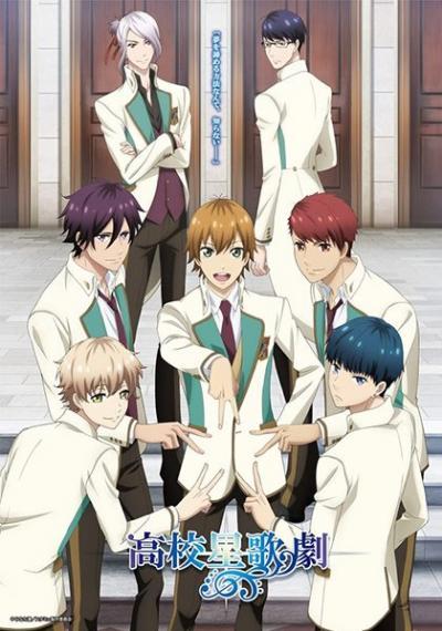 High School Star Musical (ภาค1) ตอนที่ 1-12+OVA ซับไทย