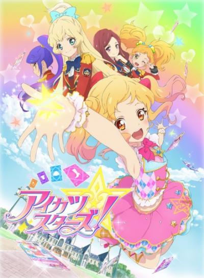 Aikatsu Stars! ตอนที่ 1-8 ซับไทย