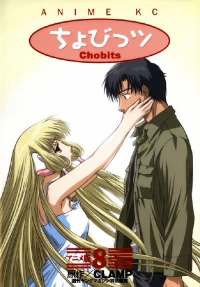 Chobits ดิจิทัล เลดี้ ตอนที่ 1-24 พากย์ไทย