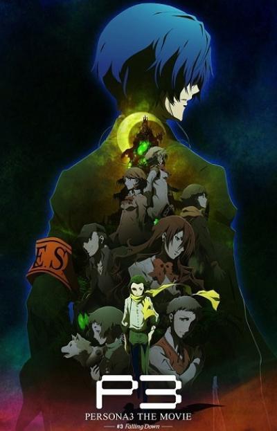 Persona 3 the Movie 3: Falling Down #3 ซับไทย Movie