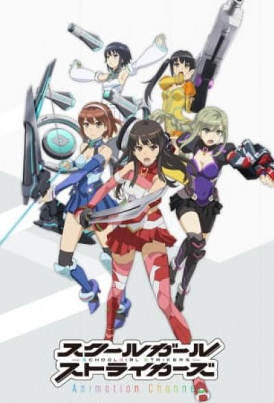 Schoolgirl Strikers: Animation Channel ตอนที่ 1-13 ซับไทย