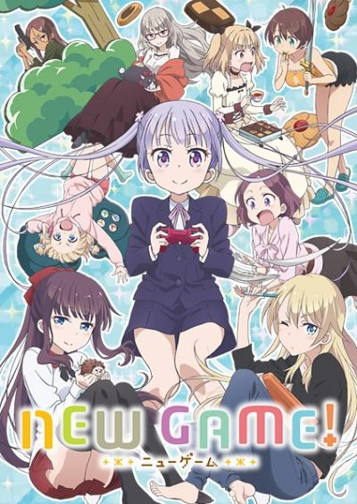 New Game! (ภาค1) ตอนที่ 1-13+OVA ซับไทย