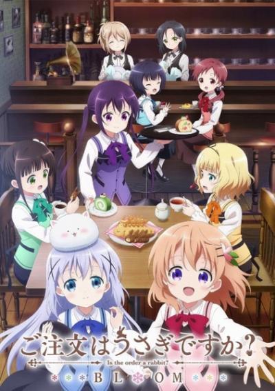 Gochuumon wa Usagi Desu ka? Bloom รับน้องกระต่ายซักแก้วมั้ยคะ? (ภาค3) ตอนที่ 1-12 ซับไทย