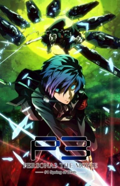 Persona 3 the Movie 1: Spring of Birth #1 ซับไทย