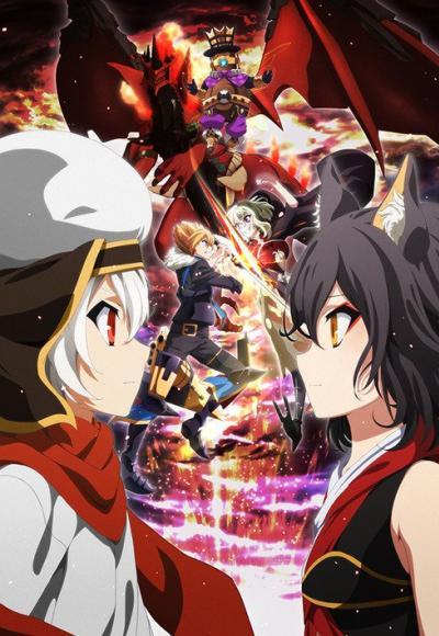 Chaos Dragon Sekiryuu Seneki สงครามมังกร ตอนที่ 1-12 ซับไทย