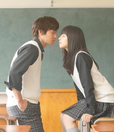I Give My First Love to You (2019) Japanese Drama ตอนที่ 1-7 ซับไทย