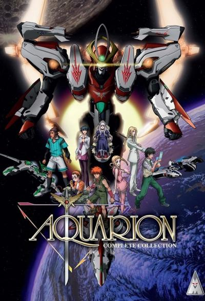 Aquarion อควอเรี่ยน สงครามหุ่นศักดิ์สิทธิ์ (ภาค1) ตอนที่ 1-26 พากย์ไทย