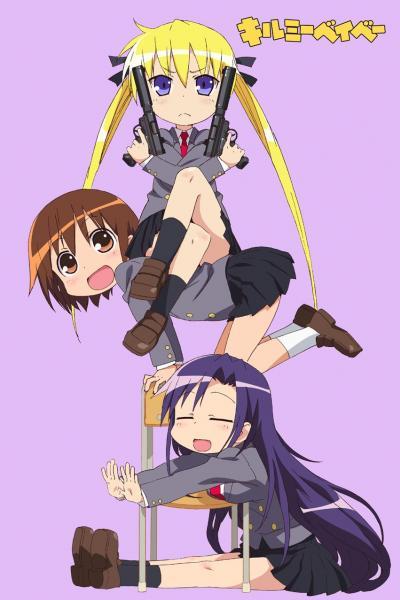 Kill Me Baby เพื่อนหนูเป็นนักฆ่า ตอนที่ 1-13+OVA ซับไทย
