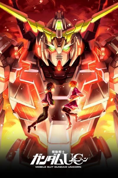Mobile Suit Gundam Unicorn โมบิลสูท กันดั้ม ยูนิคอร์น ตอนที่ 1-7 พากย์ไทย