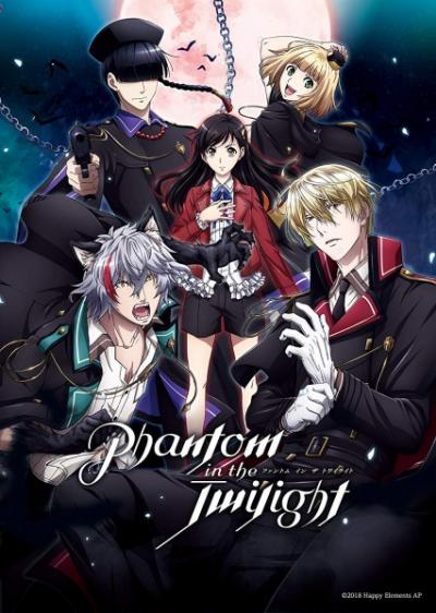 Phantom in the Twilight ตอนที่ 1-12 ซับไทย