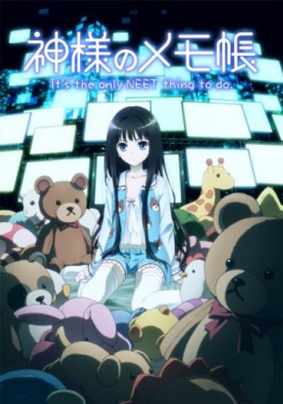 Kamisama no Memo-chou ขบวนการนักสืบนีท ตอนที่ 1-12 ซับไทย
