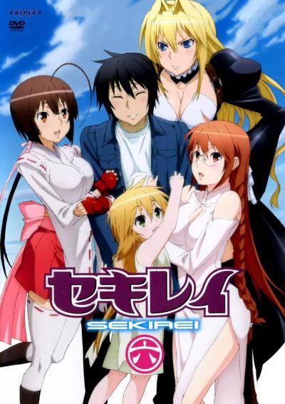 Sekirei Pure Engagement (ภาค1-2)+OVA (BD UNCEN 18+) ซับไทย