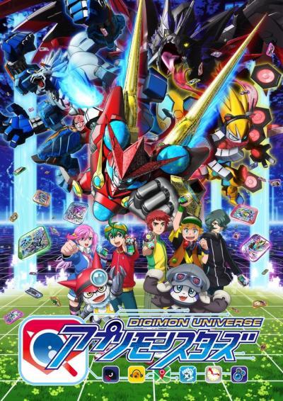 Digimon Universe Appli Monsters ตอนที่ 1-36 ซับไทย