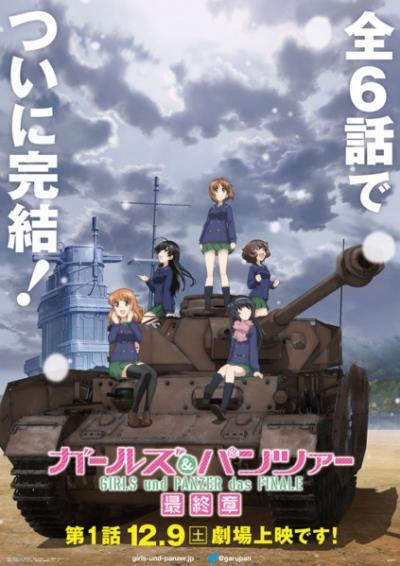 Girls und Panzer das Finale ตอนที่ 1-2 ซับไทย