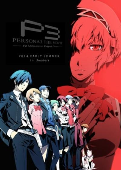 Persona 3 the Movie 2: Midsummer Knight's Dream #2 ซับไทย