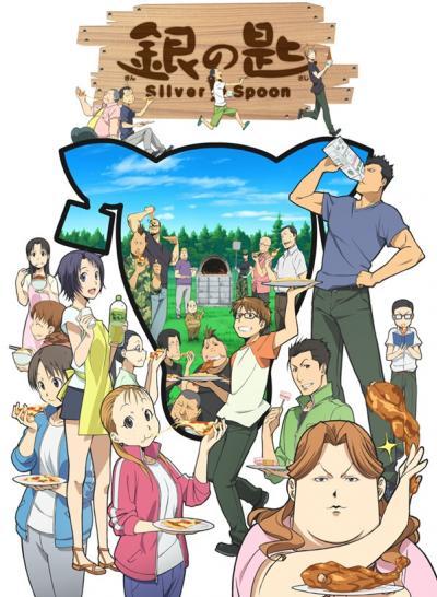 Silver Spoon ซิลเวอร์สปูน (Gin no Saji) ภาค 1-2 ซับไทย