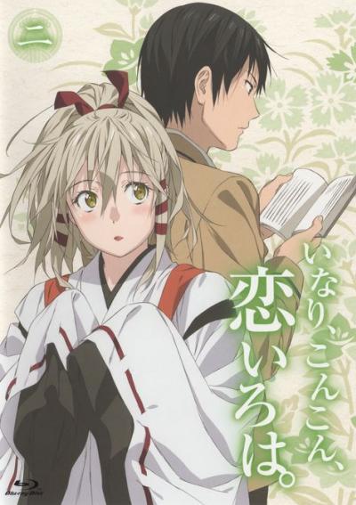 Inari Konkon Koi Iroha อินาริมนตราสื่อรัก ตอนที่ 1-11+OVA พากย์ไทย