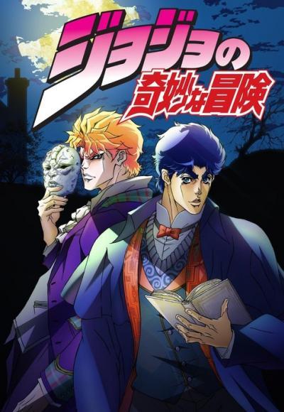 JoJo's Bizarre Adventure โจโจ้ ล่าข้ามศตวรรษ (ภาค1) ตอนที่ 1-26 ซับไทย