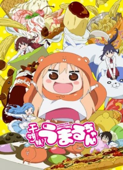 Himouto! Umaru-chan (ภาค1) ตอนที่ 1-12+SP+OAD ซับไทย
