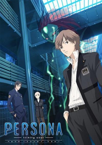 Persona - Trinity Soul สงครามเทพอสูร ตอนที่ 1-26 ซับไทย