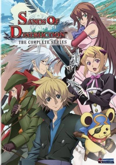 World Destruction: Sekai Bokumetsu no Rokunin ตอนที่ 1-13 ซับไทย