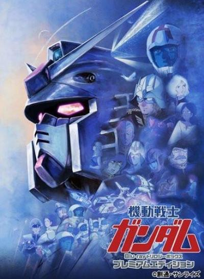 Mobile Suit Gundam 0079 โมบิลสูท กันดั้ม ตอนที่ 1-42 พากย์ไทย