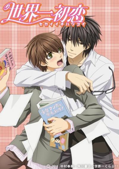 Sekaiichi Hatsukoi พิมพ์หัวใจใส่รัก (ภาค1-2) ตอนที่ 1-24+OVA ซับไทย