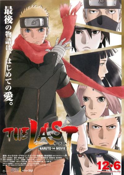 The Last Naruto the Movie (2015) นารูโตะ เดอะ มูฟวี่ ปิดตำนานวายุสลาตัน พากย์ไทย