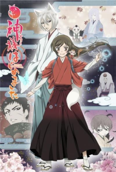 Kamisama hajimemashita จิ้งจอกเย็นชากับสาวซ่าเทพจำเป็น (ภาค2) ตอนที่ 1-12+OVA ซับไทย
