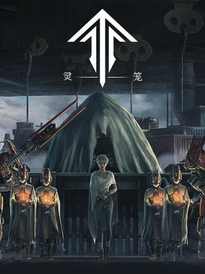 Spirit Cage Incarnation Final Season กำเนิดเกิดใหม่ ภาค 3 ตอนที่ 1 ซับไทย