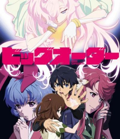 Big Order พลังจิตเปลื่ยนโลก ตอนที่ 1-10+OVA ซับไทย