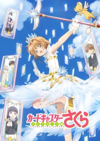 Cardcaptor Sakura Clear Card-hen ซากุระ มือปราบไพ่ทาโรต์ ตอนที่ 1-22 ซับไทย