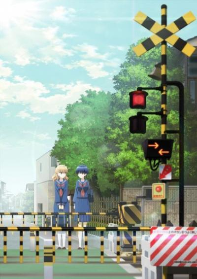 Fumikiri Jikan รถไฟข้ามเวลา ตอนที่ 1-12 ซับไทย