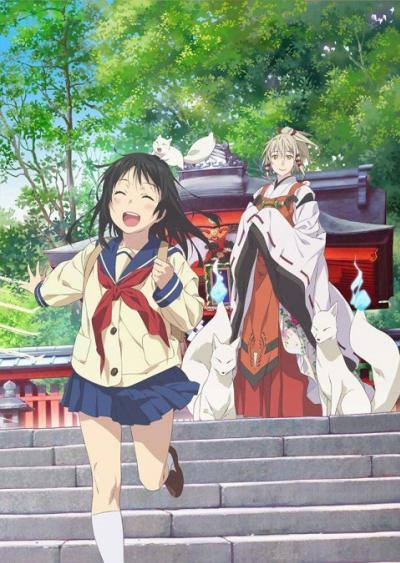Inari Konkon Koi Iroha สื่อรักมนตรา อินาริ ตอนที่ 1-11+OVA ซับไทย