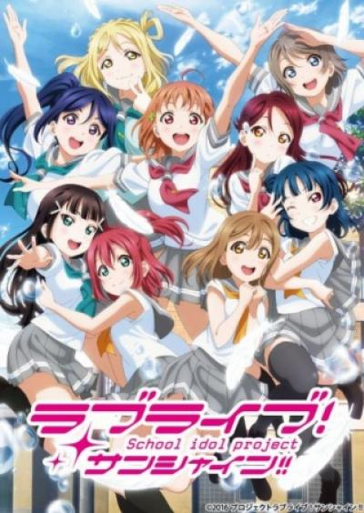 Love Live! Sunshine!! 2nd Season ตอนที่ 1-13 ซับไทย