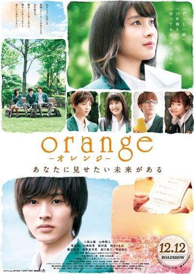 Orange Live Action (2015) ซับไทย