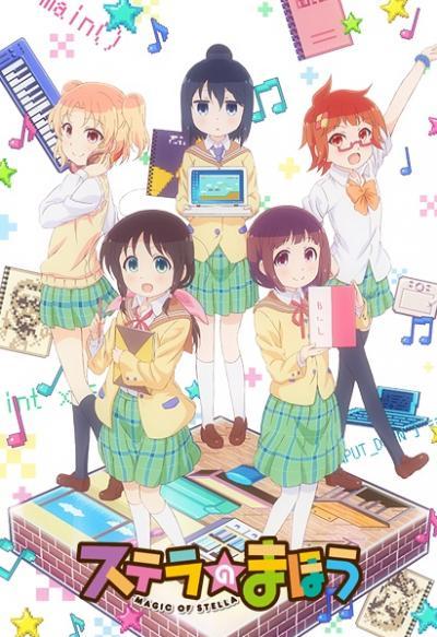 Stella no Mahou ตอนที่ 1-12+OVA ซับไทย