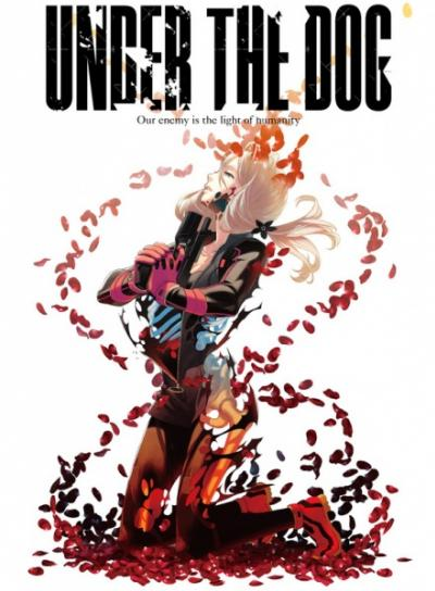 Under the Dog OVA ซับไทย