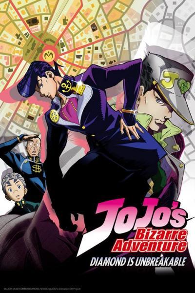 JoJo's Bizarre Adventure - Diamond is Unbreakable (ภาค4) ตอนที่ 1-39 ซับไทย