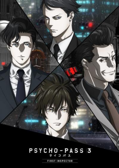 Psycho-Pass 3: First Inspector มูฟวี่ Part 1-3 ซับไทย