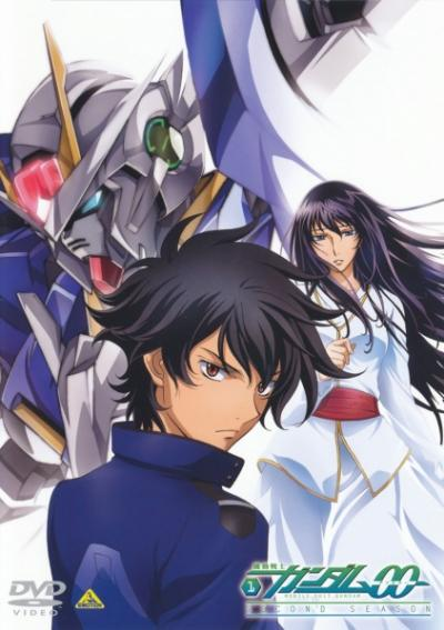 Mobile Suit Gundam OO กันดั้มดับเบิลโอ (ภาค2) ตอนที่ 1-25 พากย์ไทย