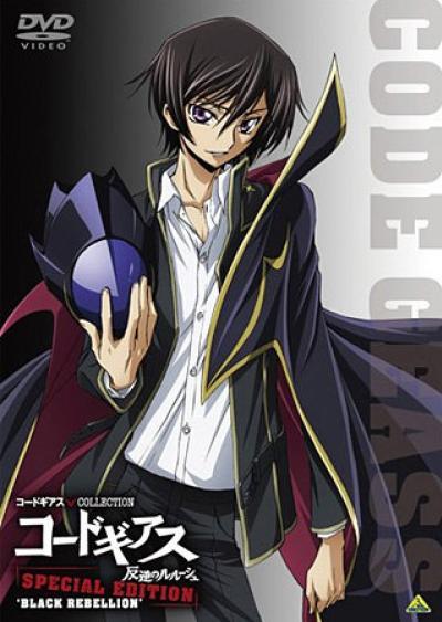 Code Geass - Special Edition Black Rebellion OVA ซับไทย