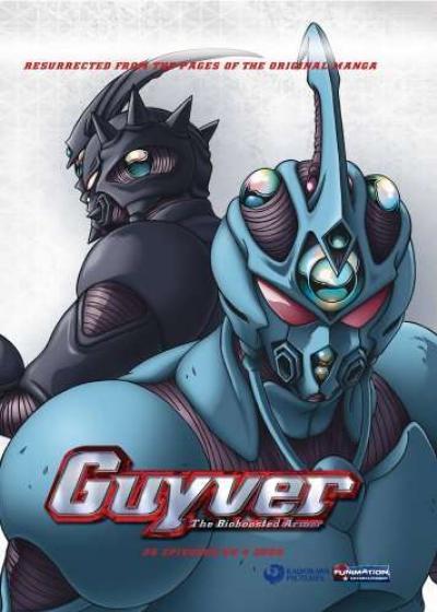 Guyver กายเวอร์ อมนุษย์เกราะชีวะ ตอนที่ 1-26 พากย์ไทย