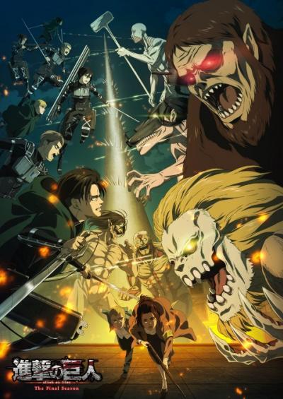 Attack on Titan Final Season ผ่าพิภพไททัน ภาค4 ตอนที่ 1-12 ซับไทย