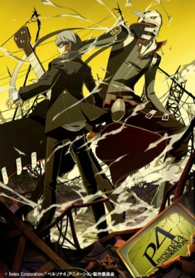 Persona 4 The Animation เพอร์โซน่า 4 ตอนที่ 1-26 พากย์ไทย