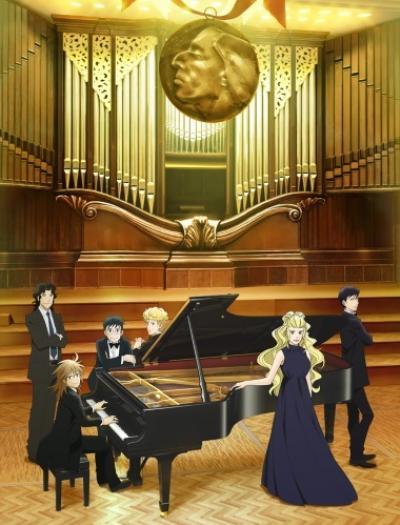 Piano no Mori (TV) 2nd Season (ภาค2) ตอนที่ 1-12 ซับไทย