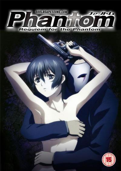 Phantom - Requiem for the Phantom ตอนที่ 1-26 ซับไทย
