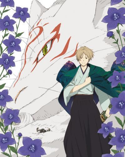 Natsume Yuujinchou นัตสึเมะกับบันทึกพิศวง (ภาค1-4) ตอนที่ 1-52 ซับไทย