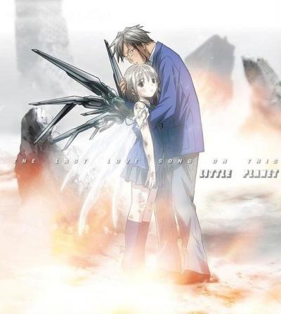 Saikano อาวุธสุดท้ายคือเธอ ตอนที่ 1-13+OVA พากย์ไทย